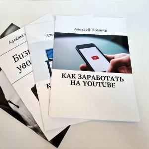 brochure_na_zakaz_foto1