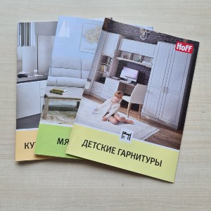 brochure_na_zakaz_foto4