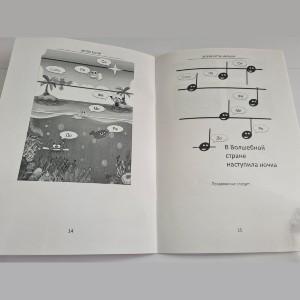 brochure_na_zakaz_foto5