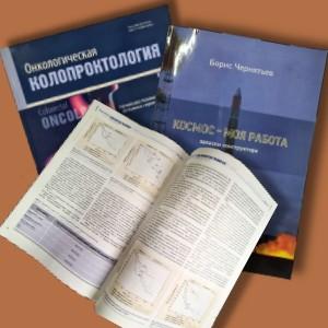 knigaA4 500 listov myagkiy pereplet