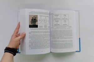 Толстая книга формата А4 в твердом переплете на КБС фото1