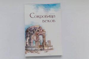 книга формата А4 тонкая на кбс фото 2