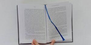 Книга в твердом переплете с цветным ляссе и капталом_фото2